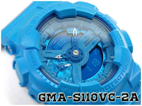 G-SHOCK Gショック ジーショック カシオ CASIO 限定モデル S Series Sシリーズ Vivid Color ヴィヴィッドカラー アナデジ 腕時計 ブルー GMA-S110VC-2ACR GMA-S110VC-2A【あす楽】