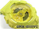 Gma-s110vc-9acr-b