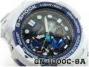 【ポイント2倍!+送料無料】G-SHOCK Gショック GULFMASTER ガルフマスター 逆輸入海外モデル CASIO カシオ アナデジ 腕時計 アイスブルー ホワイト GN-1000C-8AER