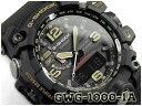 Gwg 1000 1adr b