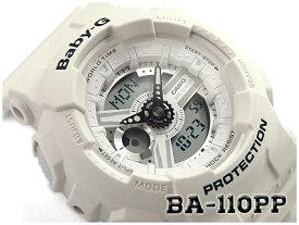 ベビーG Baby-G ベビージー パンチング・パターン・シリーズ 逆輸入海外モデル カシオ CASIO アナデジ 腕時計 ベージュ BA-110PP-7ADR BA-110PP-7A