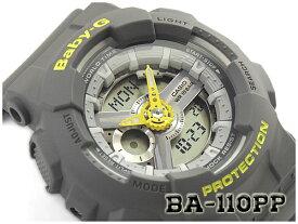 ベビーG Baby-G ベビージー パンチング・パターン・シリーズ 逆輸入海外モデル カシオ CASIO アナデジ 腕時計 グレー BA-110PP-8ADR BA-110PP-8A【あす楽】