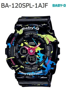【ポイント2倍!!+送料無料!!】BABY-GベビーGベビージー限定モデルスプラッター・パターンカシオCASIOアナデジ腕時計ブラックグラフィティBA-120SPL-1AJF【国内正規モデル】
