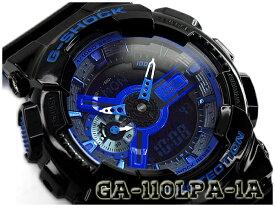 G-SHOCK Gショック 逆輸入海外モデル パンチング・パターン・シリーズ CASIO カシオ アナデジ 腕時計 ブラック ブルー GA-110LPA-1ACR GA-110LPA-1A