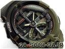 Ga-500k-3ajr-b