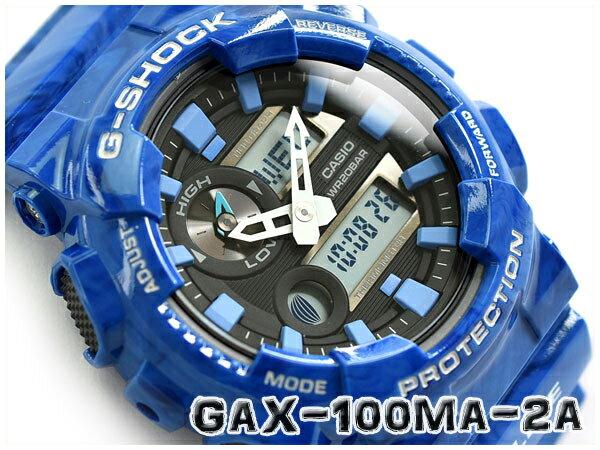 G-SHOCK Gショック ジーショック G-LIDE Gライド 2016年夏モデル カシオ CASIO アナデジ 腕時計 ブルー マーブル GAX-100MA-2ADR GAX-100MA-2A