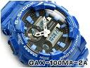 Gax 100ma 2adr b