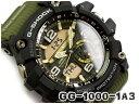 [予約商品 12/9日前後入荷予定]G-SHOCK Gショック ジーショック MUDMASTER マッドマスター 逆輸入海外モデル カシオ CASIO アナデジ 腕時計 ブラック カーキ グリーン GG-1000-1A3DR GG-1000-1A3