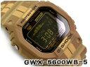 Gwx 5600wb 5er b