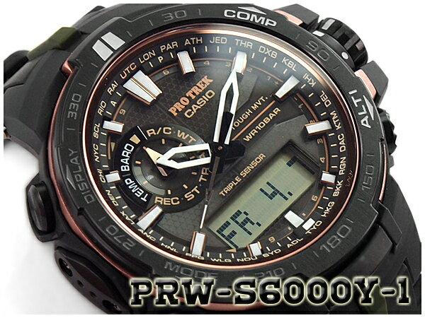 プロトレック PROTREK RM Series(RMシリーズ)カシオ CASIO 逆輸入海外モデル 電波 ソーラー アナデジ 腕時計 ピンクゴールド ブラック PRW-S6000Y-1