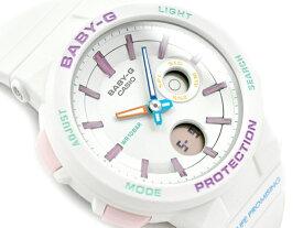BABY-G ベビーG ベビージー ワイルドライフ・プロミシング 限定モデル 逆輸入海外モデル カシオ CASIO アナデジ 腕時計 ホワイト 14色マルチカラー BA-255WLP-7ADR BA-255WLP-7A【あす楽】