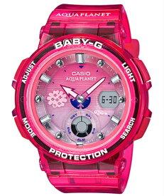 BABY-G ベビーG ベビージー AQUA PLANET アクアプラネット 限定モデル カシオ CASIO アナデジ 腕時計 スケルトン レッド BGA-250AQ-4AJR【国内正規モデル】【あす楽】