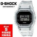G-SHOCK DW-5600SKE-7 Gショック ジーショック メンズウォッチ デジタル 腕時計 クリア スケルトン CASIO カシオ 逆輸…