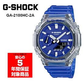 G-SHOCK GA-2100HC-2A カシオーク スケルトン アナデジ メンズ 腕時計 ブルー クリア G-SHOCK ジーショック CASIO カシオ 逆輸入海外モデル