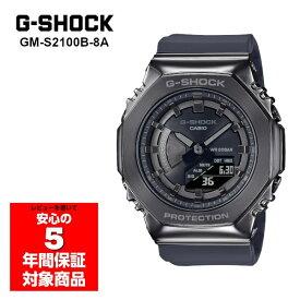G-SHOCK GM-S2100-8A ユニセックス 腕時計 アナデジ グレー メタル Gショック ジーショック