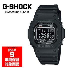 G-SHOCK GW-M5610U-1B 電波ソーラー オールブラック デジタル メンズ 腕時計 Gショック ジーショック 逆輸入海外モデル