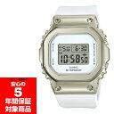 G-SHOCK GM-S5600G-7JF Metal Covered メタルカバード デジタル メンズ レディース ユニセックス ウォッチ 腕時計 ゴ…