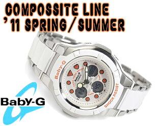 + CASIO baby-g Casio baby G Composite Line an analog-digital watch orange white BGA-123-7 A2DR