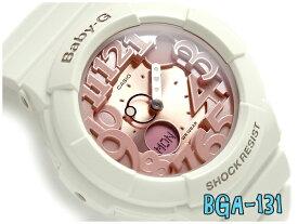BGA-131-7B2DR ベビーG BABY-G ベビージー カシオ CASIO 腕時計 BGA-131-7B2【あす楽】