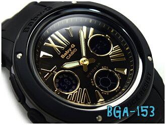 BGA-153-1BDR嬰兒G BABY-G嬰兒G卡西歐CASIO手錶