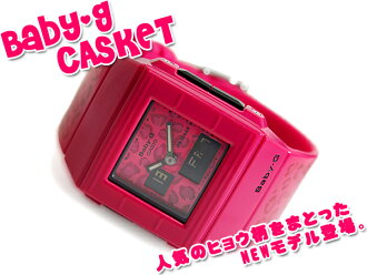 + CASIO baby-g Casket Casio baby G casket baby-g an analog-digital watch Leopard pattern pink BGA-200LP-4EDR BGA-200LP-4