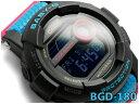 【ポイント5倍!!+送料無料!】BGD-180-2CR ベビーG BABY-G ベビージー カシオ CASIO 腕時計