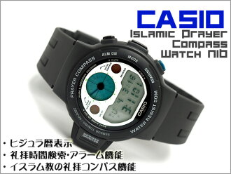 凱西歐手錶凱西歐 CPW310-7VDS