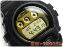 Dw 6900pl 1dr b
