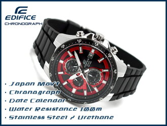 + Foreign models not released Casio Japan edifice analog chronograph men's Watch Red × Black Dial polyurethane belt EFR-519-1 A4VDF