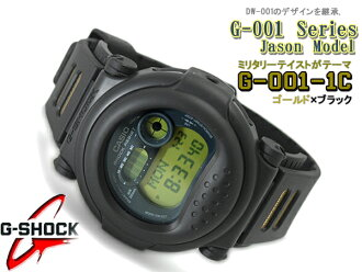 G-001-1CDR G-SHOCK G打擊G打擊gshock卡西歐CASIO手錶