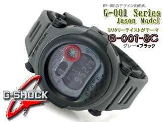 凱西歐重新導入 G 休克數位手錶灰色黑色紅色聚氨酯皮帶 G-001-8 C G-001-8CDR x