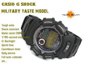 G-2300-9V G-SHOCK G 충격 지 쇼크 gshock 카시오 CASIO 손목시계