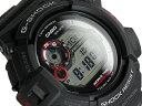G 9300 1dr b