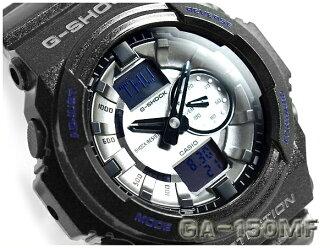 카시오 G 쇼크 해외 역 수입 모델 메탈 릭 전화 시리즈 남자 시계 메탈 릭 실버 × 시류가 블랙 GA-150MF-8ADR