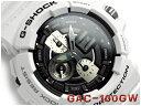 Gac-100gw-7adr-b