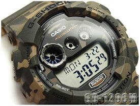 GD-120CM-5ER G-SHOCK Gショック ジーショック gshock カシオ CASIO 腕時計 GD-120CM-5