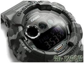 GD-120CM-8CR G-SHOCK Gショック ジーショック gshock カシオ CASIO 腕時計 GD-120CM-8【あす楽】