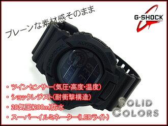GDF-100BB-1DR G-SHOCK G打擊G打擊gshock卡西歐CASIO手錶