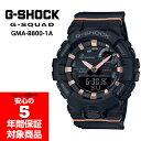 G-SHOCK G-SQUAD GMA-B800-1A Gショック Gスクワッド ジーショック ジースクワッド メンズ レディース ユニセックス …