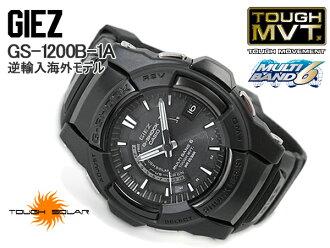 GS-1200B-1ADR G-SHOCK G打擊G打擊gshock卡西歐CASIO手錶