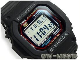 【3/1 20時〜23時59分 P10倍!】G-SHOCK Gショック ジーショック g-shock gショック 電波 ソーラー GW-M5610-1 ブラック 腕時計 G-SHOCK Gショック