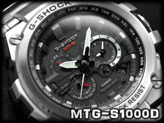 """G mtg S1000D 1A g-休克""""凱西歐 gshock 凱西歐手錶"""