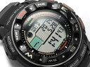 【ポイント2倍!+送料無料】PRW-2500R-1 プロトレック PROTREK カシオ CASIO 腕時計