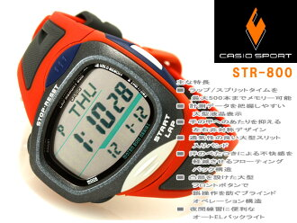 凱西歐手錶凱西歐 STR-800-4 V