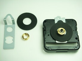 時計 部品 パーツ SKP(エスケーピー) 掛け時計スイープムーブメント 12ミリ・金具付き