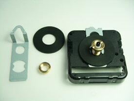 時計 部品 パーツ SKP(エスケーピー) 掛け時計スイープムーブメント 16ミリ・金具付き