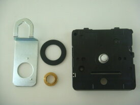 時計 部品 パーツ RHYTHM(リズム) 掛け時計スイープムーブメント 14ミリ・金具付き