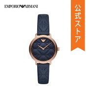 『ショッパープレゼント』2019夏の新作エンポリオアルマーニ腕時計公式2年保証EMPORIOARMANIレディースAR11231