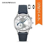 楽天watchstation公式ストア時計EMPORIOARMANIエンポリオアルマーニハイブリッドスマートウォッチメンズレナートART3003RENATO4549097551430