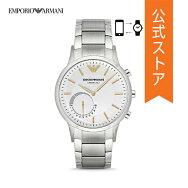 楽天watchstation公式ストア時計EMPORIOARMANIエンポリオアルマーニハイブリッドスマートウォッチメンズレナートART3005RENATO4549097642299